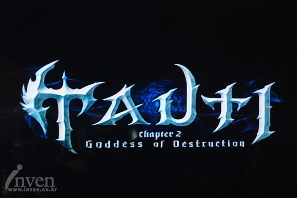 Goddess of Destruction - Chapter 2 Tauti